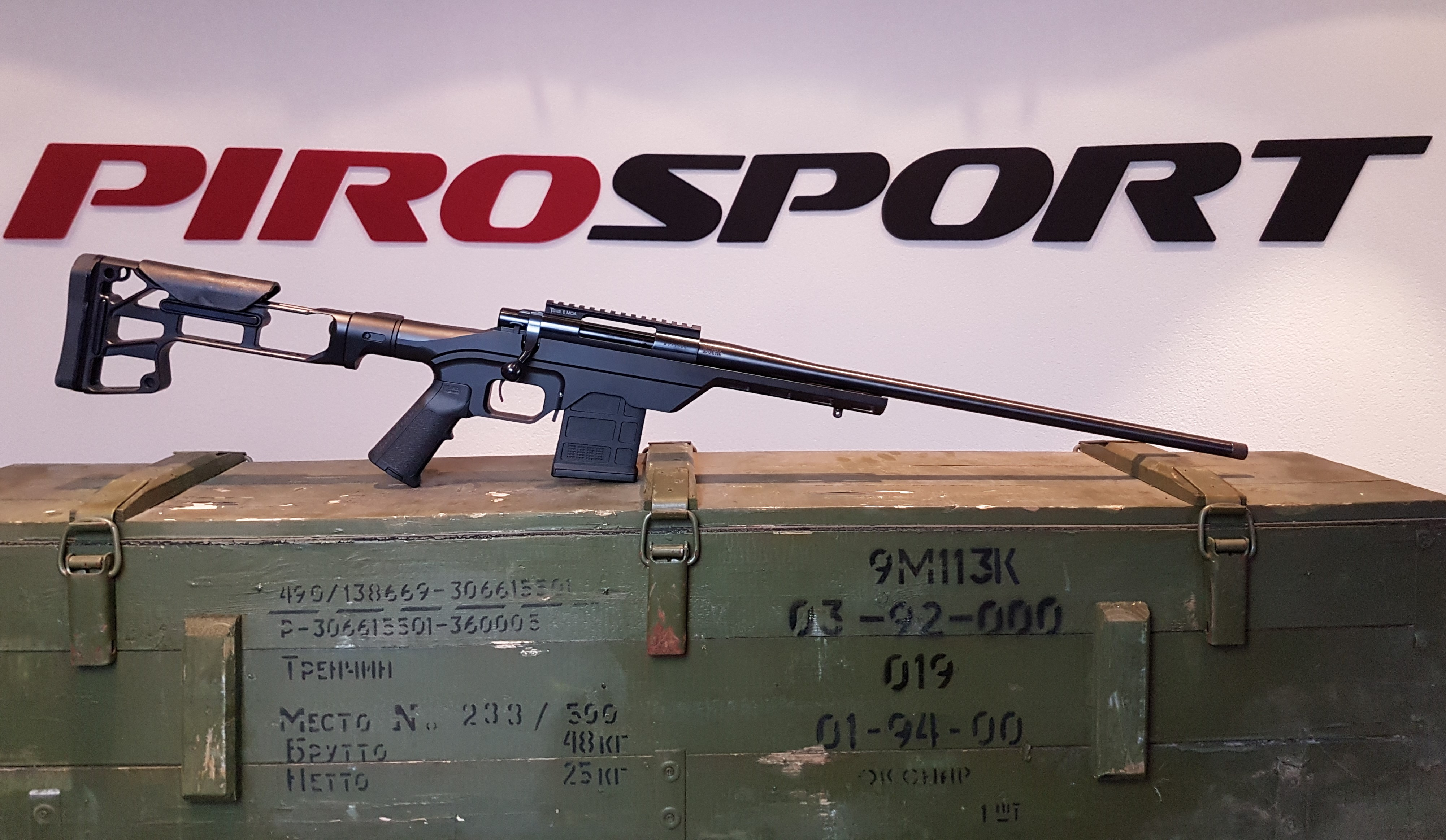 Howa 1500 met LSS stock (lightweight hunter)